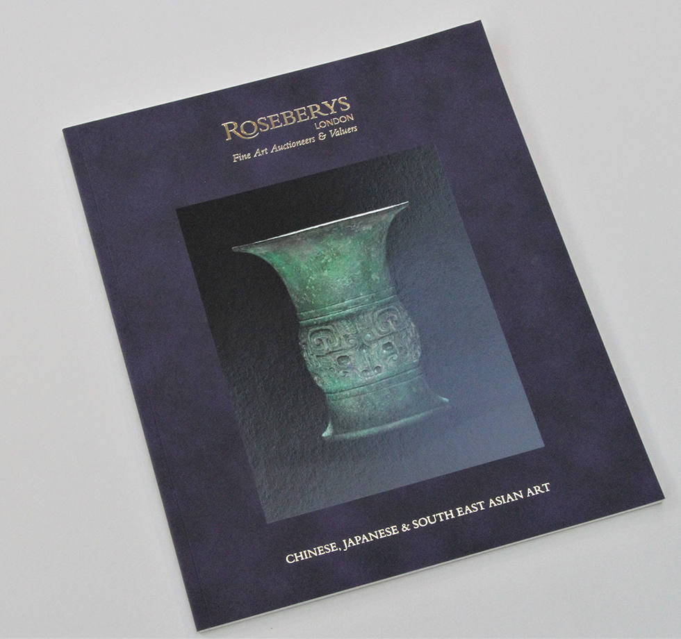 Auction catalogue design & printing for Roseberys