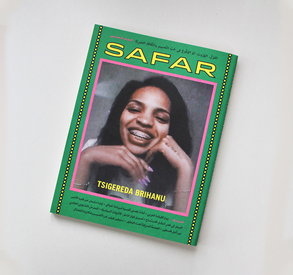 Journal Safar: magazine printing in two languages