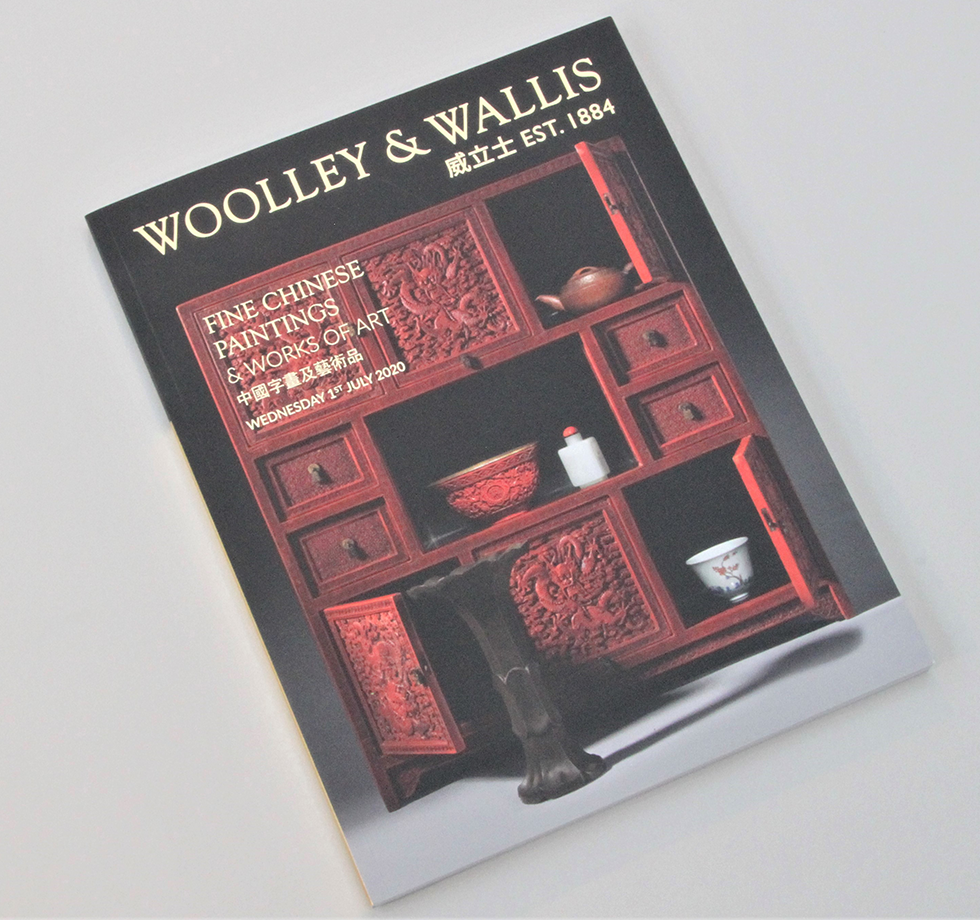 Brochure design & printing for Woolley & Wallis Auctions